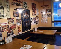ホルモン 餃子 宴会 欽ちゃん 支店のイメージ写真