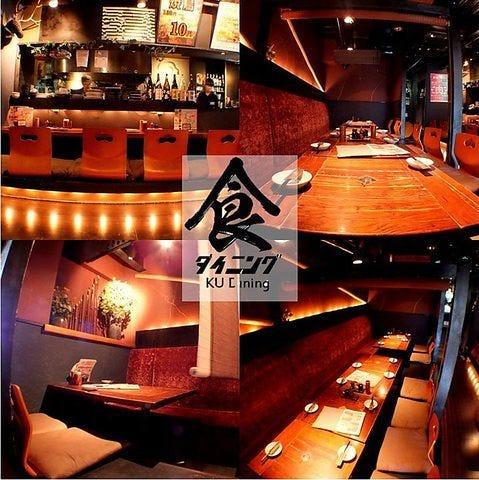 炭火焼鶏 食ダイニング 渋沢店のイメージ写真
