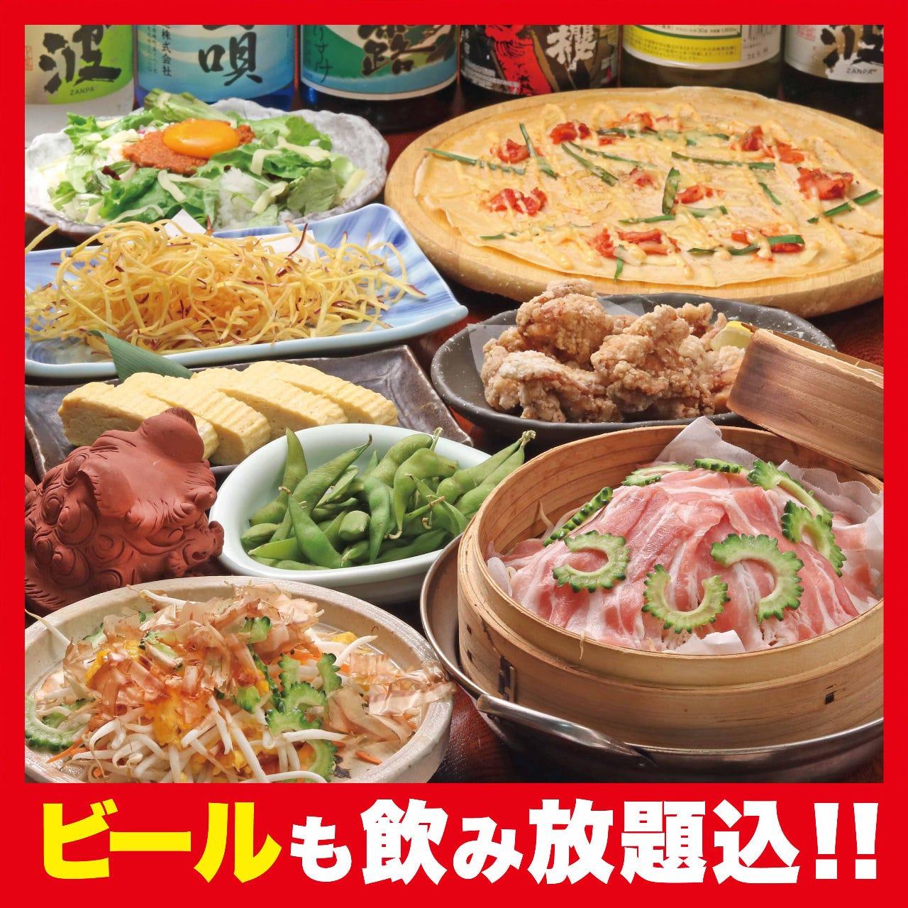 個室・九州沖縄 芋んちゅ 原店のイメージ写真