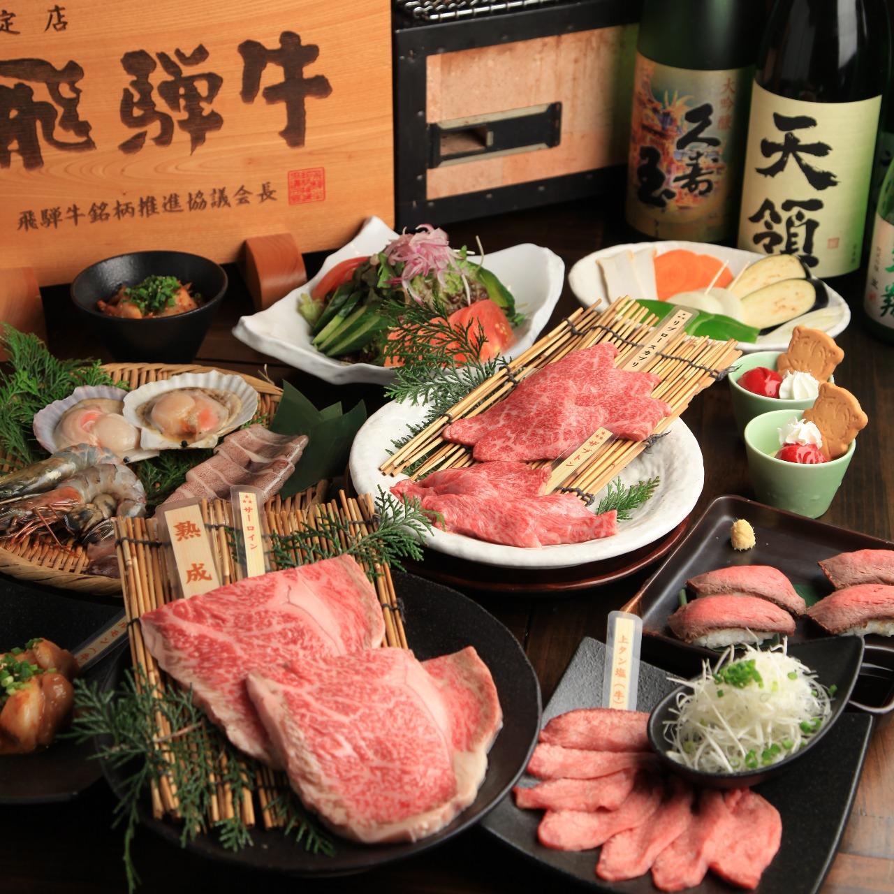 飛騨牛一頭買い 焼肉・かんかこ 湘南台店のイメージ写真