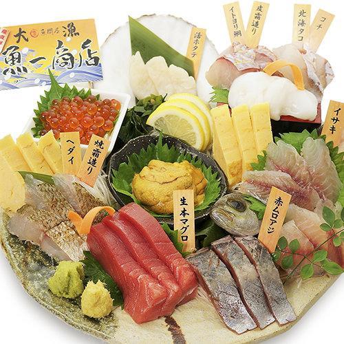 魚問屋 魚一商店 南柏総本山のイメージ写真
