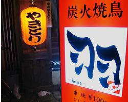高橋商店のイメージ写真
