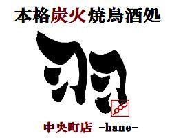 大分_高橋商店_写真2
