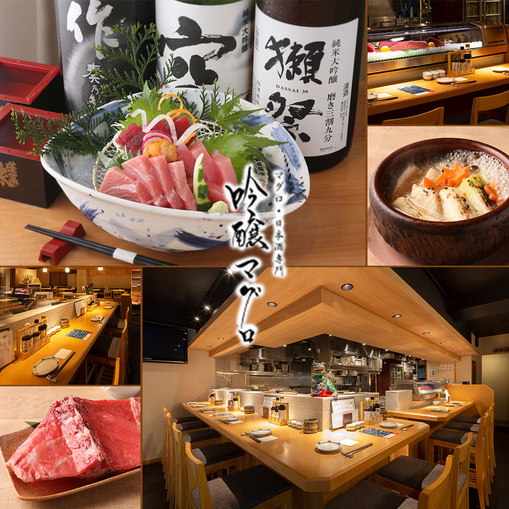 個室居酒屋 海鮮 日本酒 まめ魚のイメージ写真