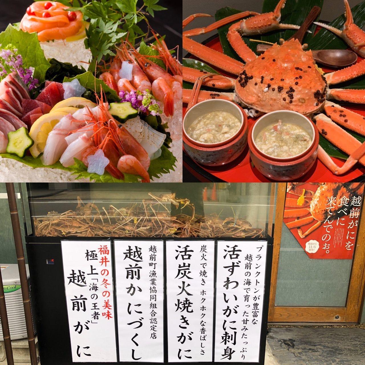 和食ダイニング 柳庵のイメージ写真