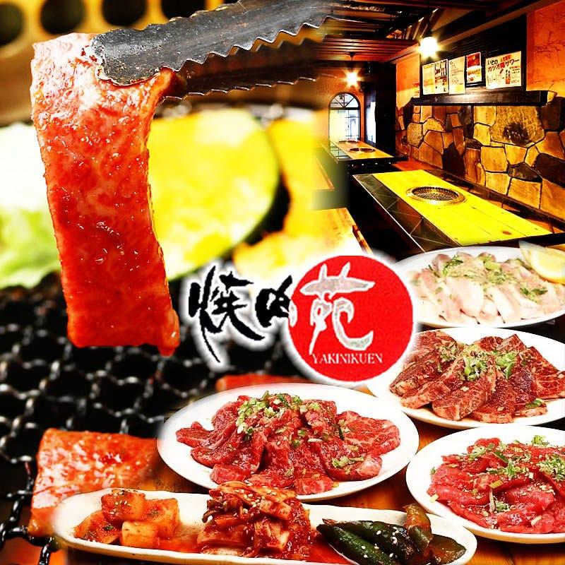 焼肉苑 四谷店のイメージ写真