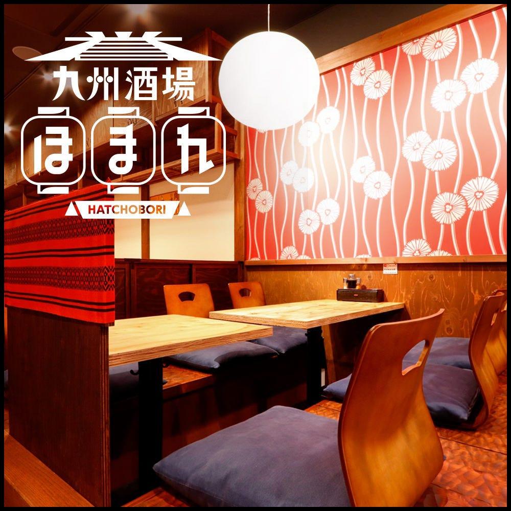 九州酒場 ほまれ 八丁堀店のイメージ写真