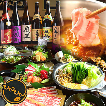 黒豚カレー鍋・居酒屋 とんとん 名古屋駅前店のイメージ写真