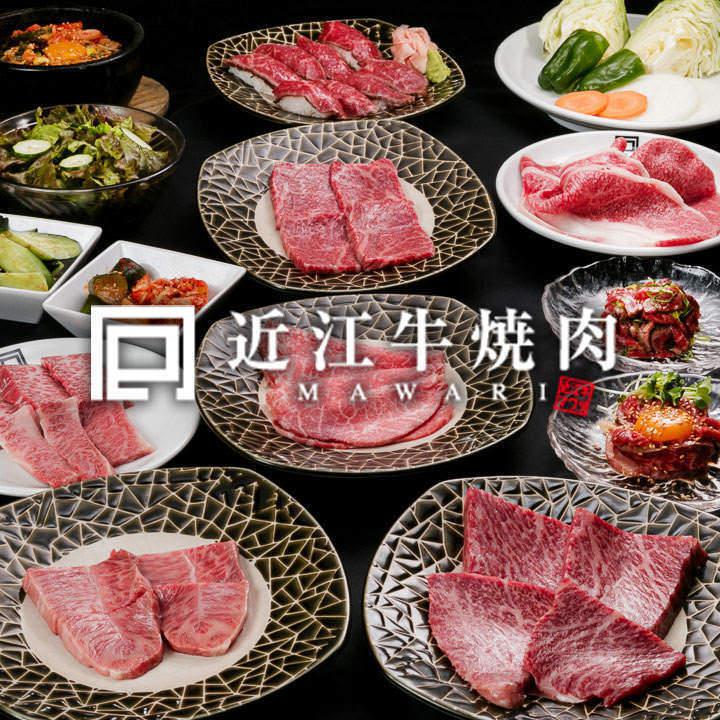 囘 -MAWARI- 草津店のイメージ写真