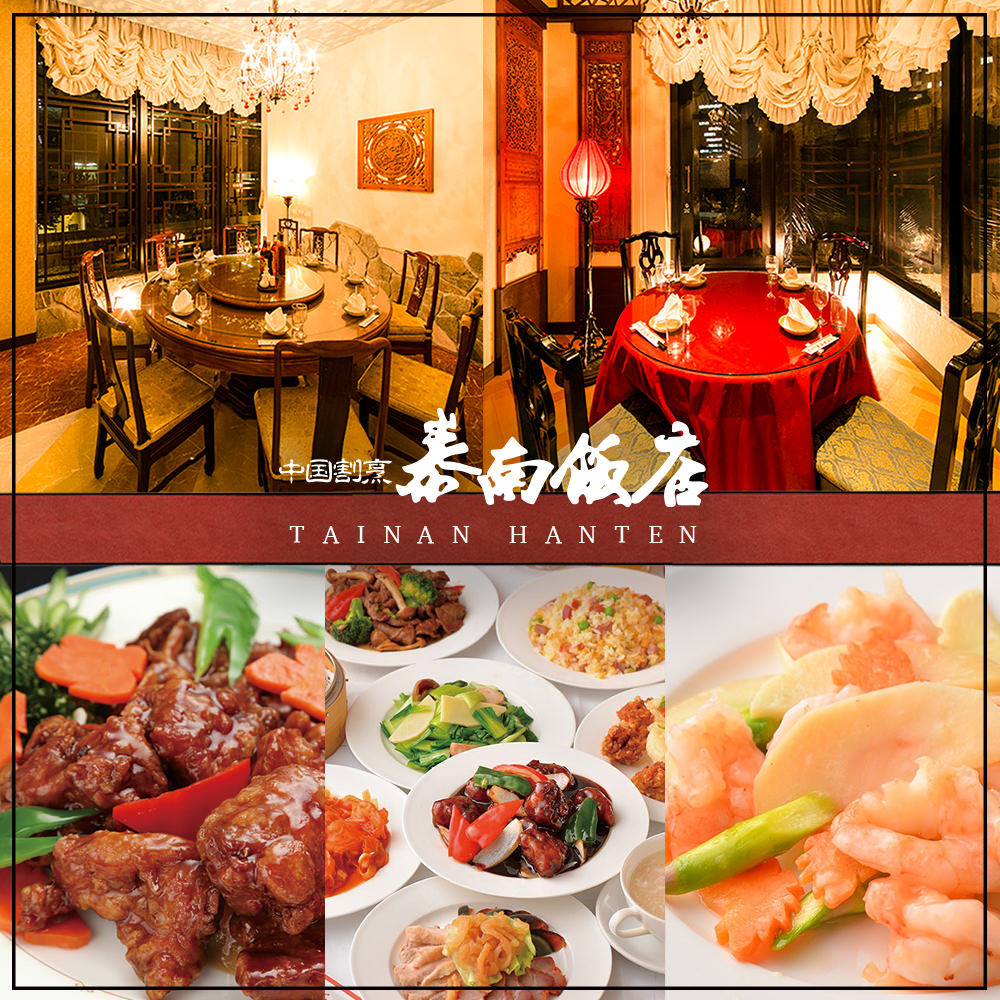 泰南飯店 神保町店のイメージ写真
