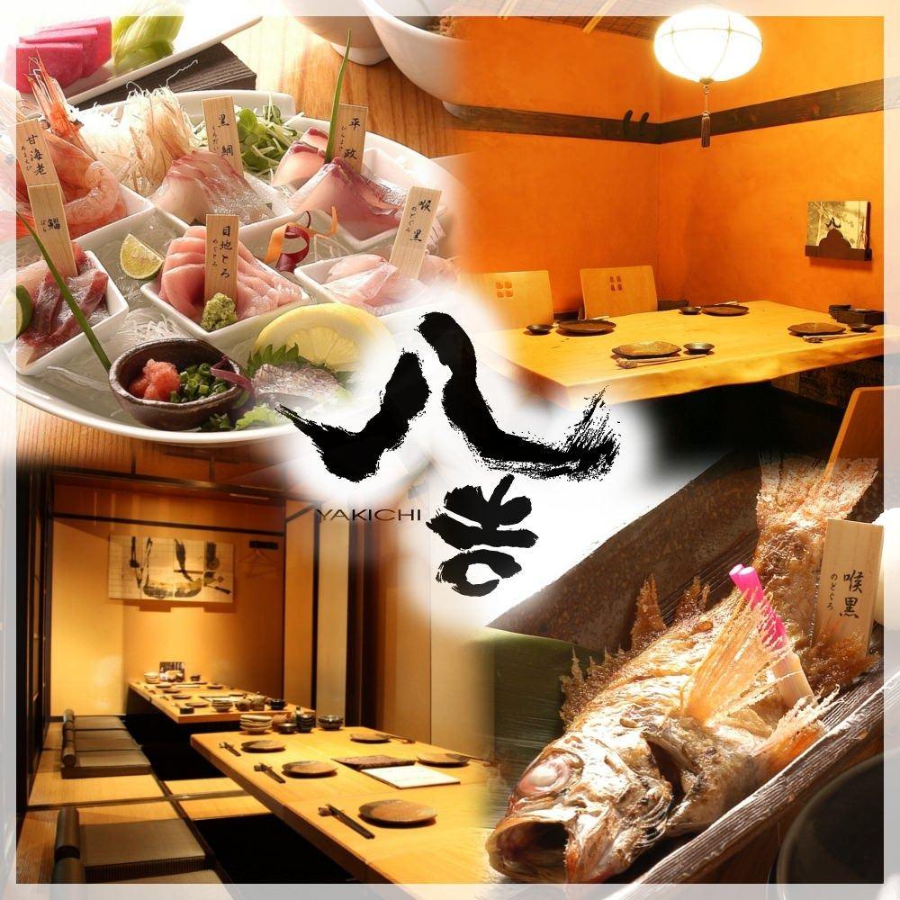 個室居酒屋 八吉 名古屋桜通り口店のイメージ写真