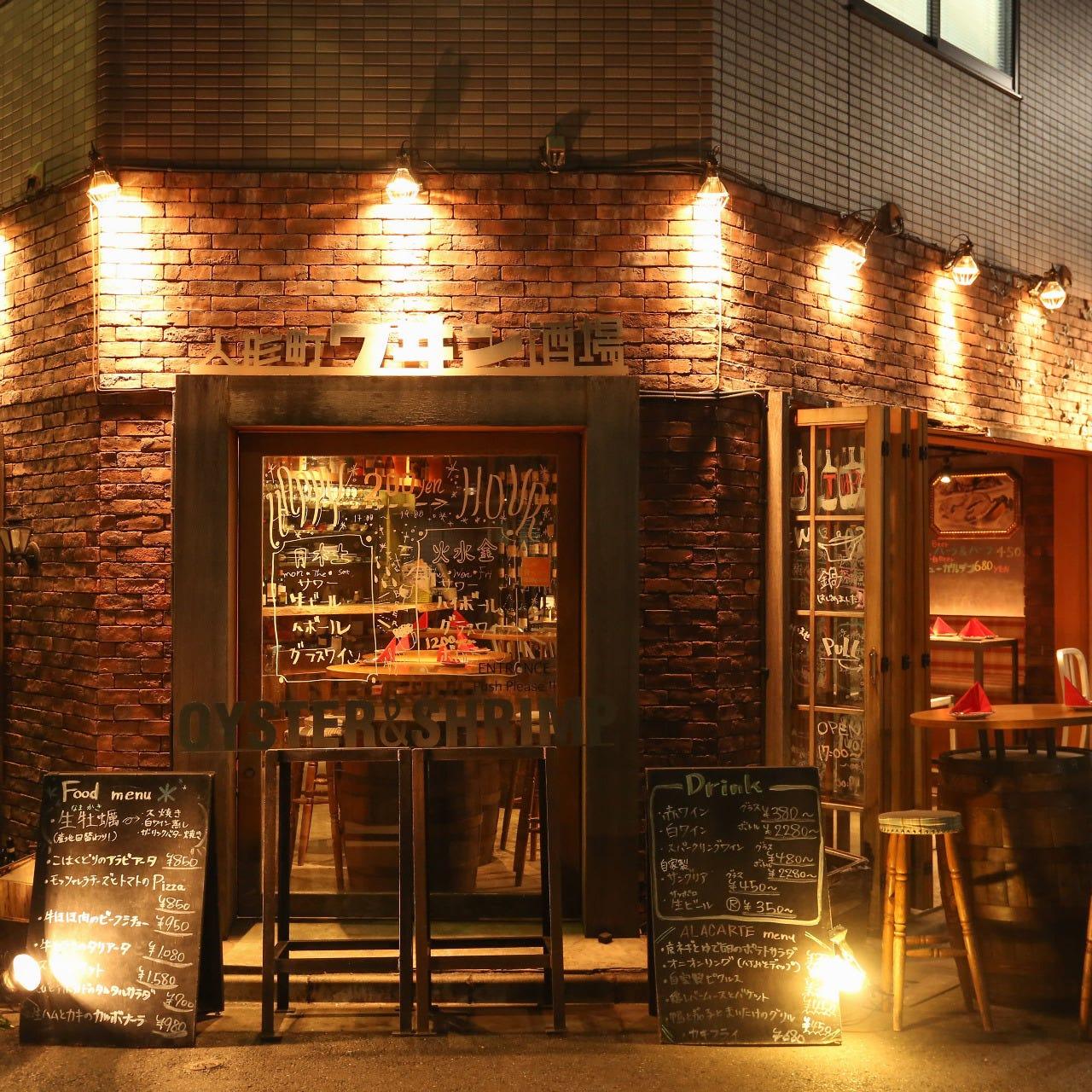 日本橋_人形町ワイン酒場_写真