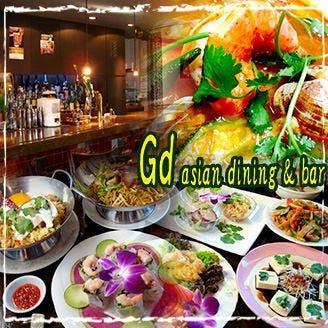 Gd Asian dining&barのイメージ写真