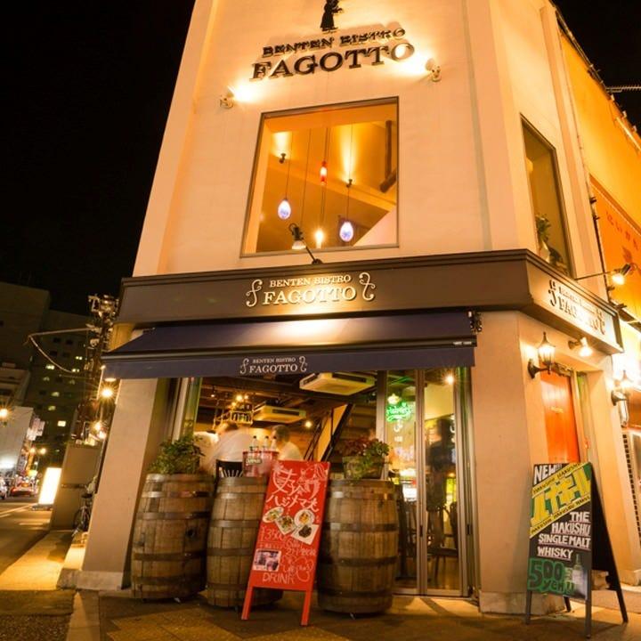 スパニッシュ&イタリアンバル FAGOTTO ~ファゴット~のイメージ写真