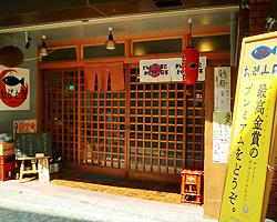魚串 ねぶと屋のイメージ写真