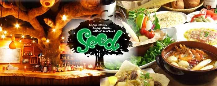 ダイニングバー Seedのイメージ写真