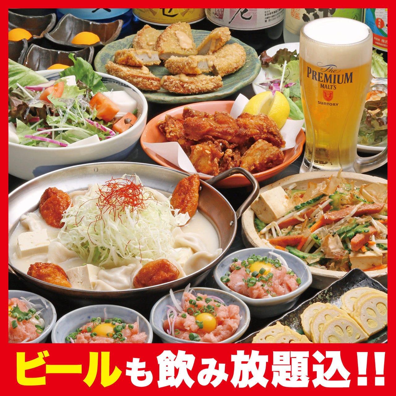 個室・九州沖縄 芋んちゅ 多治見店のイメージ写真