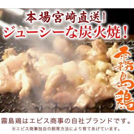 新鮮素材と炭火の香り 炙りま専科のイメージ写真
