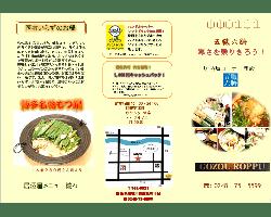 炙り焼き 丸高精肉店のイメージ写真