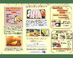 郡山_炙り焼き 丸高精肉店_写真2