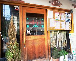 Bistro&Cafe Anaisのイメージ写真