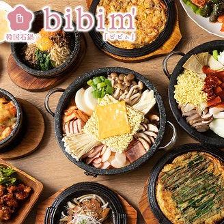 韓国石鍋 bibim' あべのキューズモール店のイメージ写真