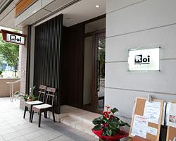 六甲道 イタリアン・フレンチ Dining kitchen Roiのイメージ写真