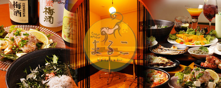 Wa Cafe&Bar まるこのイメージ写真