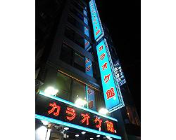 カラオケ館 池袋北口店のイメージ写真