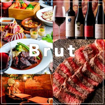 肉バル Brut(ブリュット) 立川店のイメージ写真
