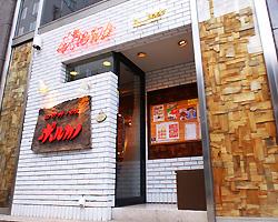 ボルカノ 三ノ宮店のイメージ写真