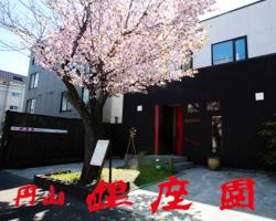 円山銀座園のイメージ写真