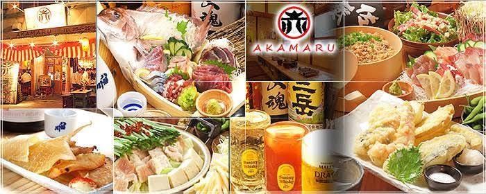 駅前酒場AKAMARU 赤まる 横川店のイメージ写真