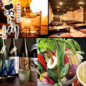 お肉とお野菜 あら川 豊橋駅前店のイメージ写真