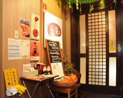 旭川/上川_畑とトモダチのキッチン 豆庵_写真2
