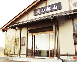 その他滋賀県_東近江 焼肉 肉の松山_写真2