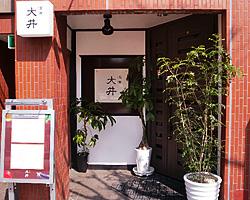 岡山/玉野_酒律 大井_写真