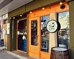 お気楽バル Casaのイメージ写真
