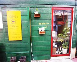 兵庫/長田/須磨/垂水/六甲/有馬_Cafe Dining SAATCHI_写真1