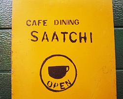 兵庫/長田/須磨/垂水/六甲/有馬_Cafe Dining SAATCHI_写真2