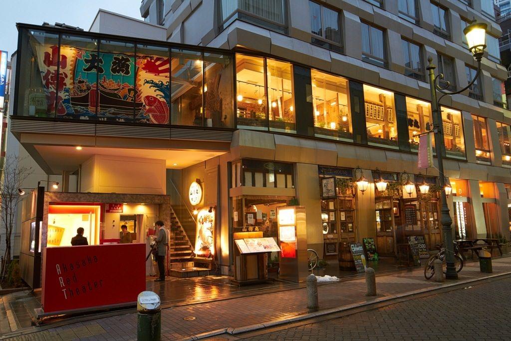 山傳丸 赤坂店のイメージ写真