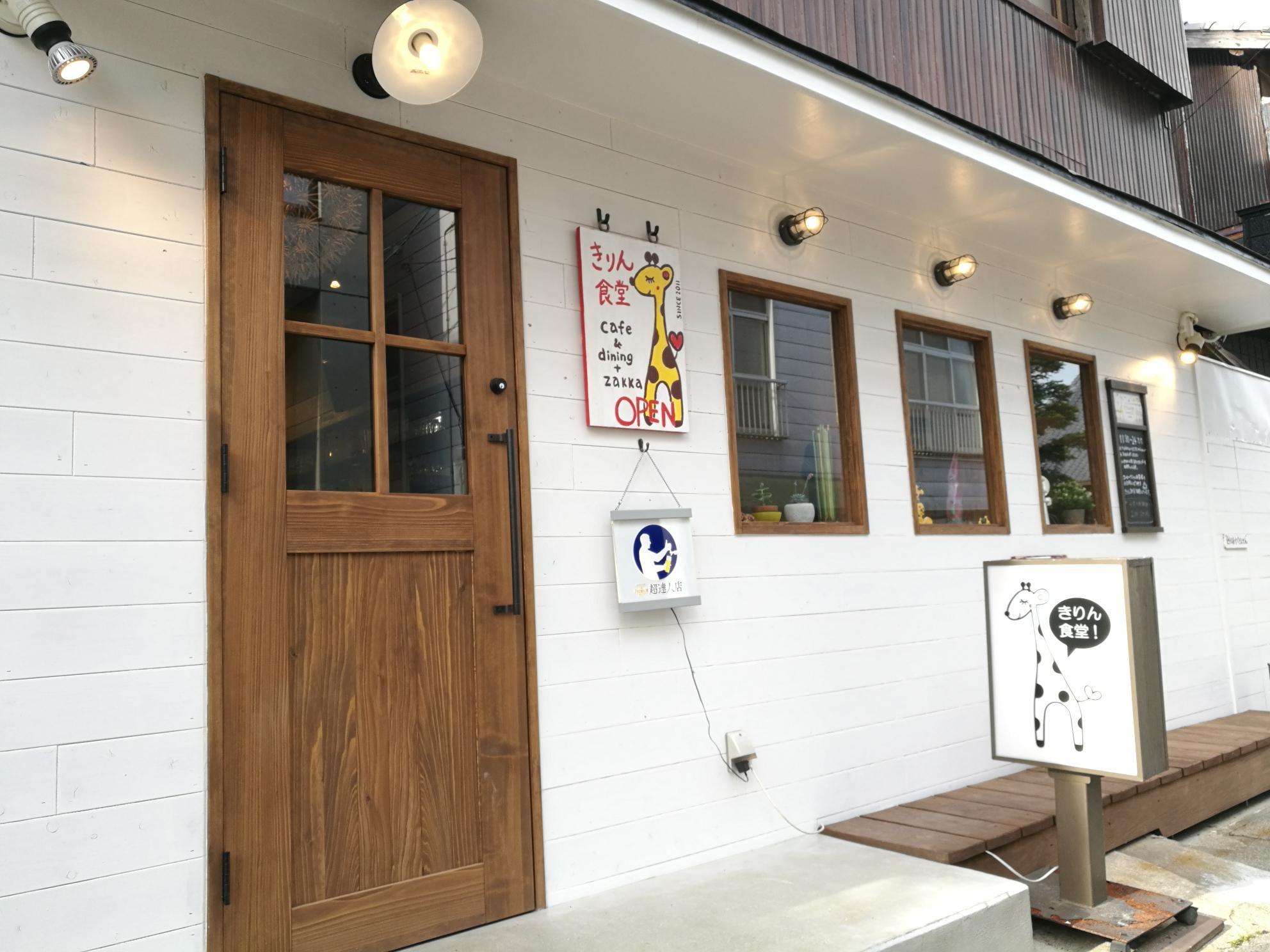 長崎_きりん食堂_写真2