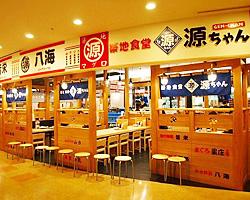 お台場 海鮮 居酒屋 築地食堂源ちゃん アクアシティお台場店のイメージ写真