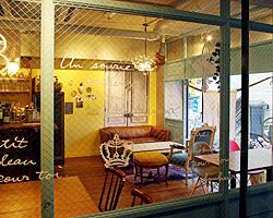 明大前 Cafe bar Lotusのイメージ写真