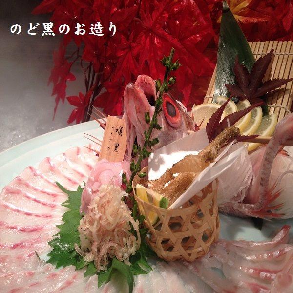 個室居酒屋 八吉 池袋西口店のイメージ写真
