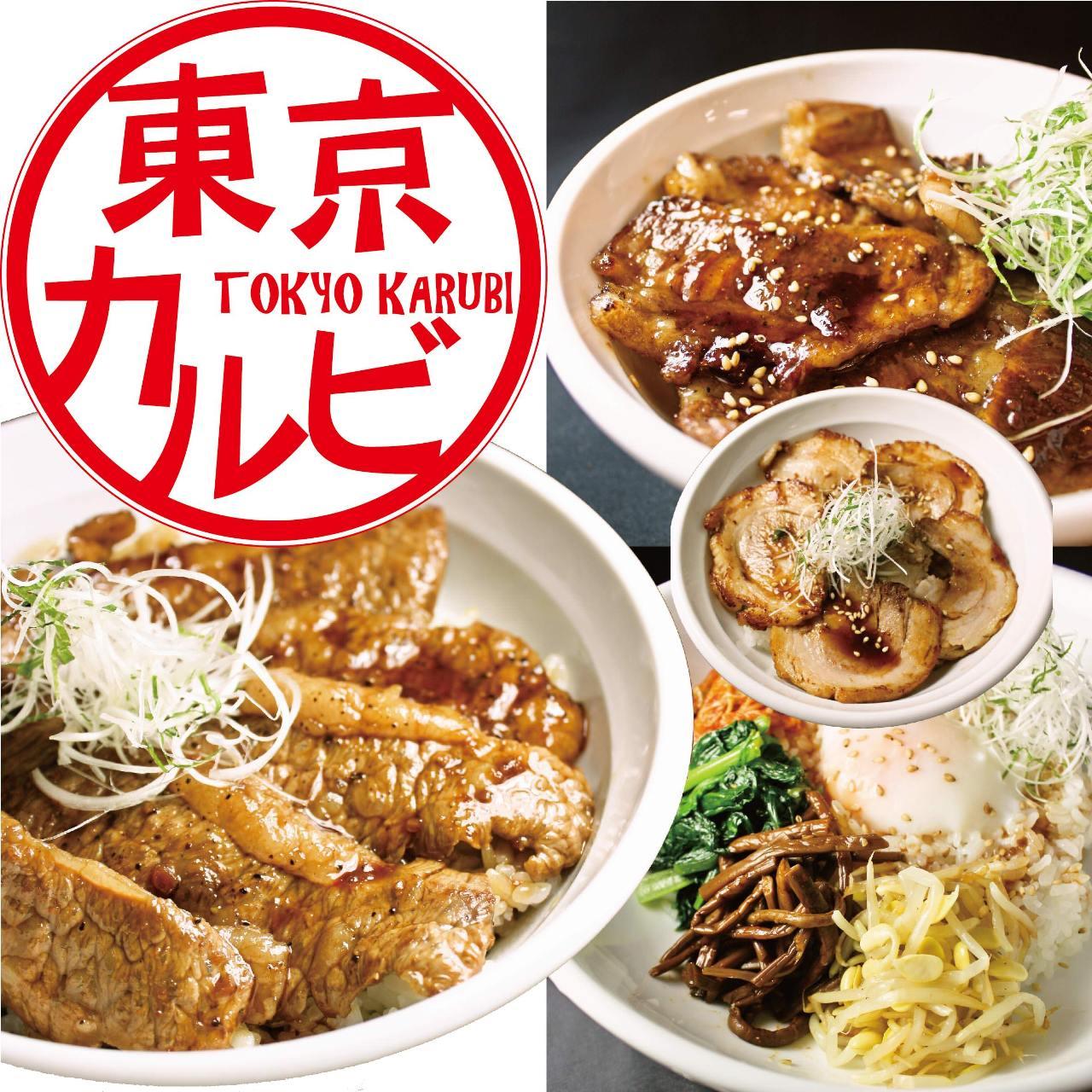 東京カルビ 羽田空港店のイメージ写真
