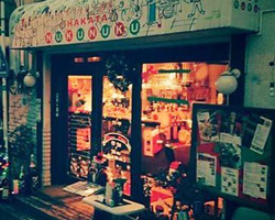 博多区/東区_イタリアン酒場NUKUNUKU_写真2