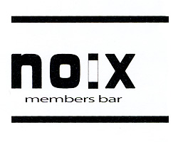 銀座 members bar noix
