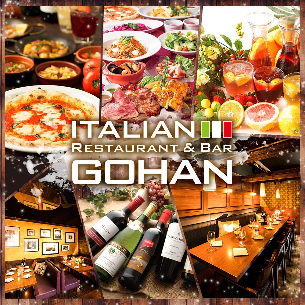 池袋_イタリアンレストラン&バル GOHAN 池袋サンシャイン通り店_写真