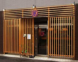 吉祥寺/三鷹_吉祥寺 ホルモン焼きと焼酎 マル保_写真